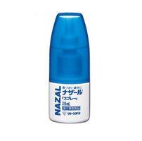 Xịt mũi Nazal Nhật Bản cho trẻ từ 7 tuổi