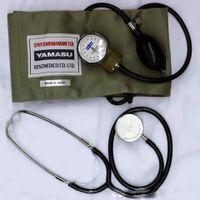 Máy đo huyết áp cơ Yamasu Nhật Bản chính hãng