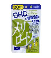 Viên Hỗ Trợ Cải Thiện Mỡ Đùi DHC Nhật Bản