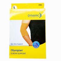 Đai hỗ trợ khuỷu tay Dynamic Olympian chính hãng