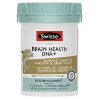 Viên uống hỗ trợ bổ sung DHA cho trẻ Swisse Kids Brain Health