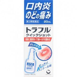 Xịt trị nhiệt miệng Traful Nhật Bản 20ml