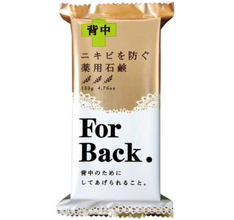 For Back Medicated - Xà phòng hỗ trợ cải thiện mụn lưng