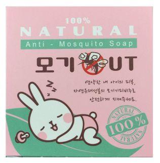Xà phòng chống muỗi cho trẻ sơ sinh Hàn Quốc