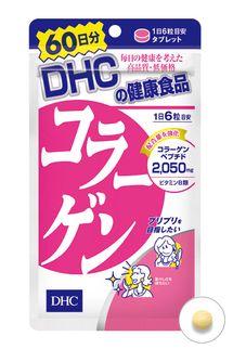 Viên Uống Collagen DHC Nhật Bản 2050mg