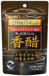 Giấm đen Orihiro Nhật Bản hỗ trợ cải thiện cân nặng