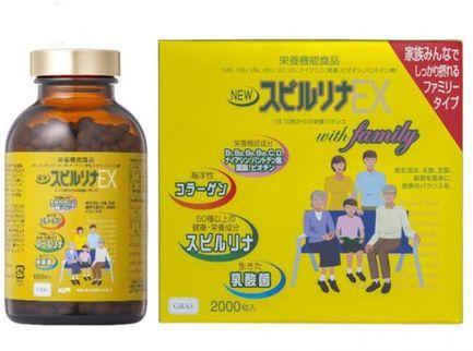 Tảo vàng Spirulina EX của Nhật