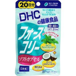 DHC Dầu Dừa 20 Ngày - Viên uống hỗ trợ cải thiện cân nặng