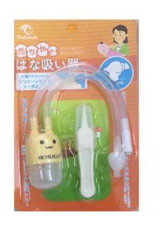 Dụng cụ hút mũi cho bé Kichilachi- Nhật Bản