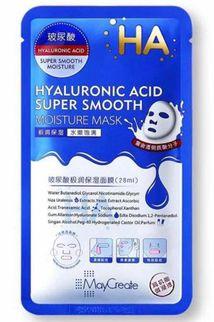 Mặt nạ hỗ trợ dưỡng ẩm cho da HA Hyaluronic Acid chính hãng