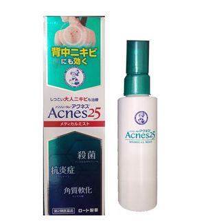 Rohto Acnes 25 - Xịt hỗ trợ cải thiện mụn lưng