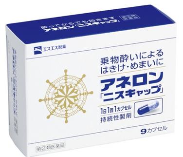 Viên uống chống say xe Anerol Nhật Bản