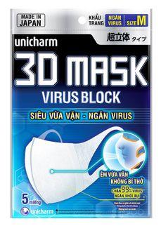 Gói 5 chiếc khẩu trang Unicharm 3D Mask Virus Block của Nhật