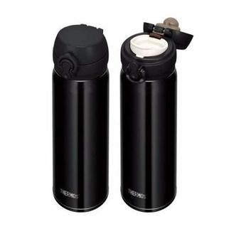 Bình nước giữ nhiệt Thermos JNL- 501