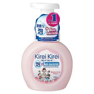 Nước rửa tay diệt khuẩn Kirei Kirei