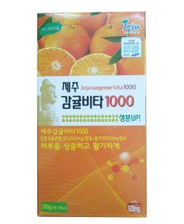 Viên ngậm bổ sung vitamin C Jeju Orange của Hàn