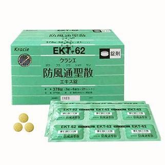 Viên uống hỗ trợ giảm cân Kracie EKT-62 của Nhật