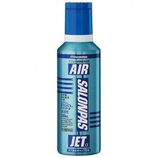 Xịt Air Salonpas Jet của Nhật Bản chính hãng