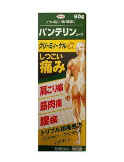 Vantelin Kowa EX Nhật Bản hỗ trợ cải thiện xương khớp