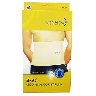 Dynamic Sego - Đai hỗ trợ làm săn chắc thon gọn cơ bụng