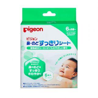 Miếng dán ấm Pigeon cho bé từ 6 tháng tuổi