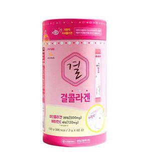 Bột Collagen Lemona nhập khẩu Hàn Quốc
