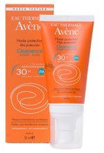 Kem chống nắng Avene cho da nhờn mụn 50ml