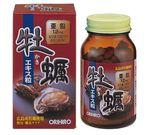 Tinh chất hàu tươi Nhật Bản Orihiro tăng cường sinh lý nam