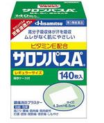 Cao dán Salonpas Hisamitsu Nhật Bản