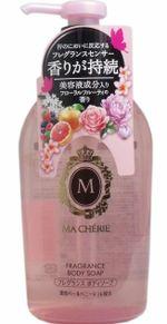 Sữa tắm trắng da Shiseido Ma Cherie tinh dầu thiên nhiên