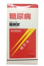 Viên uống hỗ trợ trị tiểu đường Tokaijyo Nhật Bản