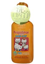 Nước súc miệng cho trẻ em Propolinse Hello Kitty 400ml