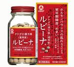 Rubina - Viên uống bổ máu, hỗ trợ cho người thiếu máu