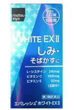 Viên uống White Ex II hỗ trợ cải thiện nám, làm trắng da