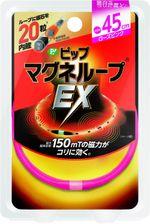 Vòng điều hòa huyết áp  EX Pip Magneloop của Nhật