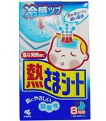 Miếng dán hạ sốt Kobayashi Nhật Bản cho mọi độ tuổi