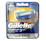 Lưỡi dao cạo râu Gillette Fusion Proglide hộp 4 chiếc