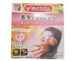 Mặt nạ mắt KAO Nhật Bản hỗ trợ cải thiện thâm quầng mắt