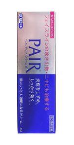 Kem Pair Nhật Bản hỗ trợ các vấn đề về mụn