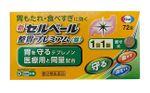 Viên uống hỗ trợ dạ dày Sebuberu Eisai Nhật Bản