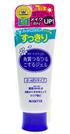 Gel tẩy da chết Rosette chiết xuất trái cây của Nhật