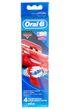 Đầu bàn chải đánh răng điện Oral-B Stages Power cho bé trai